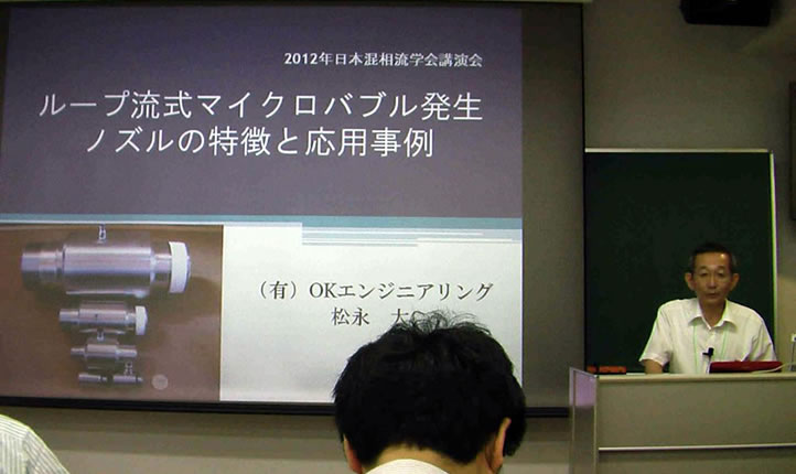 About Takeshi Matsunaga