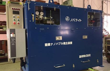 Gas Dissolution Power