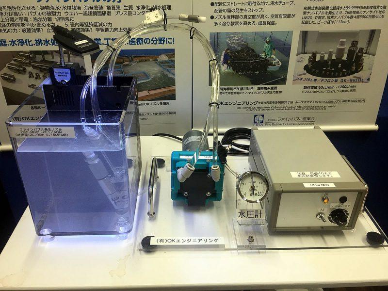 小型実験装置